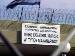 Προφυλακιστέος για υπεξαίρεση ο αγρινιώτης άνθρωπος του ποδοσφαίρου