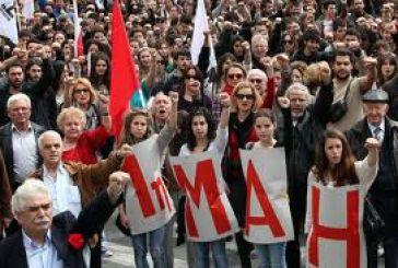 Πρωτομαγιά:Β' ΕΛΜΕ-Σύλλογος Εκπ/κών Π.Ε καλούν στην πλατεία Ειρήνης