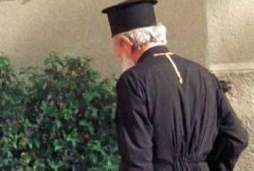 Πως εξαπατήθηκε ιερέας