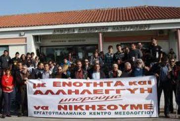Διαμαρτυρία και στη ΔΕΗ Μεσολογγίου