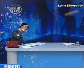 Εισβολή  και γιαούρτια σε εκπομπή τηλεοπτικού σταθμού της Ηπείρου