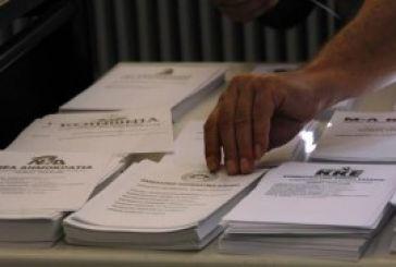 Πυρετός διεργασιών στο ΠΑΣΟΚ για το ψηφοδέλτιο
