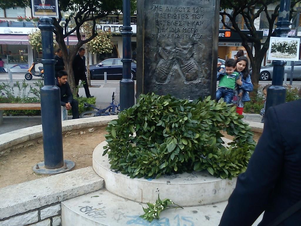 Μ.Παρασκεύη: Μια μαύρη μέρα μνήμης για το Αγρίνιο