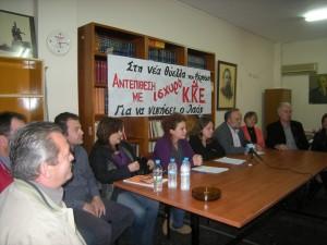 ΚΚΕ: Ο αγώνας θα συνεχιστεί και μετά τις εκλογές