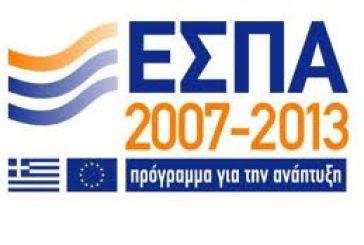 Σύσκεψη για την αναθεώρηση του ΕΣΠΑ Δυτικής Ελλάδας