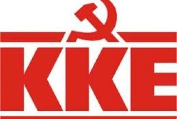 Ανακοίνωση ΚΚΕ για τις εκλογές