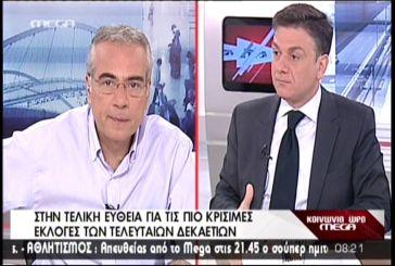 Τι είπε ο Θάνος Μωραΐτης στο Mega (video)