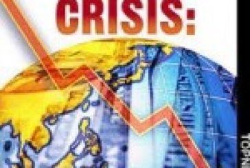 Μια άποψη  για την οικονομική κρίση