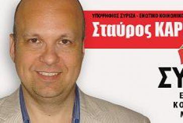 Ένας λόγος για να ψηφίσουν ΣΥΡΙΖΑ οι Αιτωλοακαρνάνες της Αττικής