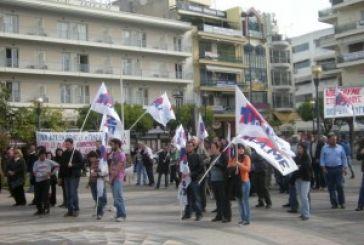 Στην πλατεία δημοκρατίας συγκέντρωση του ΠΑΜΕ
