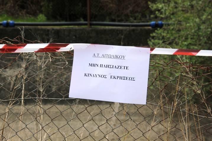 Βρέθηκε χειροβομβίδα στο Κεφαλόβρυσο (φωτό)