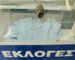 Με μια αλλαγή το ψηφοδέλτιο που ανακοίνωσε η νομαρχιακή του ΠΑΣΟΚ!