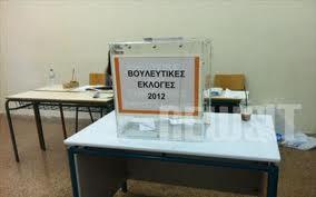 Σταυροδοσία σε  287 εκλογικά τμήματα