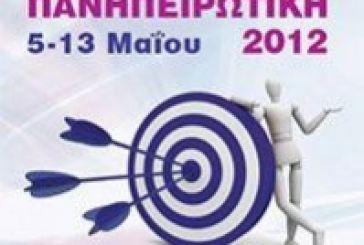 «Πανηπειρωτική 2012» με συμμετοχή Αγρινιωτών