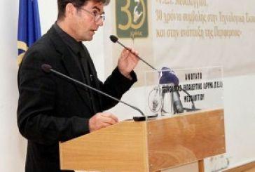 Βαγγέλης Πολίτης Στεργίου: Απόφαση σημαντική για το παρόν και το μέλλον του ΤΕΙ