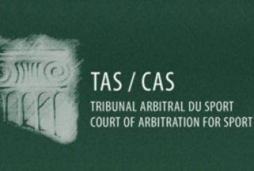 Εξετάζεται το ενδεχόμενο προσφυγής στο CAS