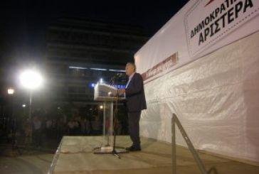 """Φώτης Κουβέλης: """"Είμαστε η δύναμη που μπορεί""""(Vid)"""