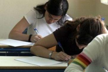 Οι απαντήσεις των θεμάτων στη Νεοελληνική Γλώσσα