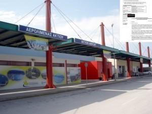 Πωλείται το αεροδρόμιο του Ακτίου