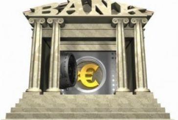 """""""Τρελάθηκαν"""" και στις τοπικές τράπεζες…"""