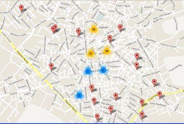 Που δέχονται φοροκάρτα-Δείτε  το χάρτη