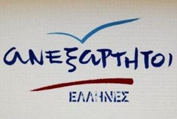 Τα διαφημιστικά spots των Ανεξάρτητων Ελλήνων (videos)