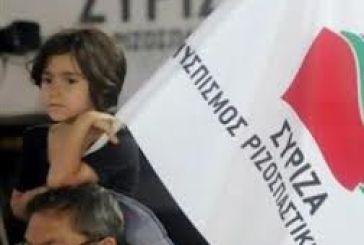 Σε ανοιχτή λαϊκή συνέλευση καλεί ο ΣΥΡΙΖΑ Αγρινίου