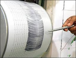 Κουνήθηκε το Αγρίνιο από σεισμό στην Ηλεία