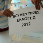 Σταυροδοσία σε 548 εκλογικά τμήματα