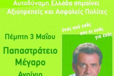 Ομιλία Ανδρέα Μακρυπίδη στο Αγρίνιο