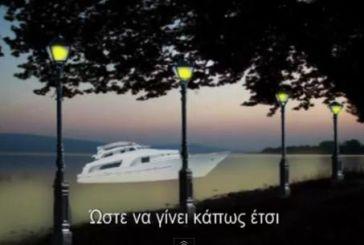 Οι προτάσεις σε βίντεο αναγνώστη για τη λίμνη Τριχωνίδα