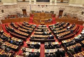 Ποιοι βουλευτές  έδωσαν πολιτικό όρκο