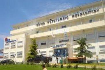 Το ΚΚΕ στο Νοσοκομείο Μεσολογγίου