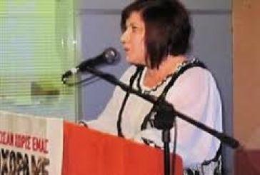 Μαρία Τριανταφύλλου:»Χρειάζονται συνεχείς αγώνες»