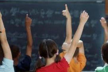 Eκπροσώπους των εκπαιδευτικών είδαν οι υποψήφιοι του ΣΥΡΙΖΑ