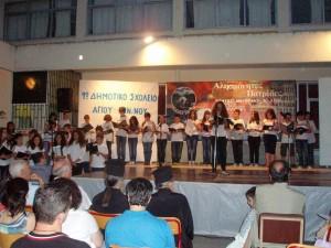 Με επιτυχία η Γιορτή Καλοκαιριού 2012 στο 1ο Δημοτικό Σχολείο Αγίου Κων/νου
