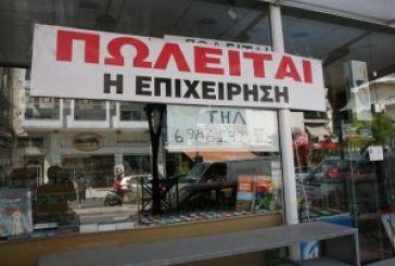 Περισσότερα τα «λουκέτα» στις επιχειρήσεις του Νομού