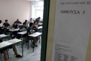 Τη Δευτέρα οι βαθμολογίες των υποψηφίων στις Πανελλαδικές Εξετάσεις