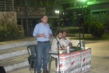 Ομιλία ΑΝΤΑΡΣΥΑ στην πλατεία Δημάδη