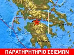 Αισθητός στο Αγρίνιο σεισμός με επίκεντρο κοντά στο Αίγιο
