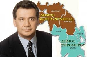 Ανδρέας Μακρυπίδης: «Ανθ' ημών Γουλιμής»