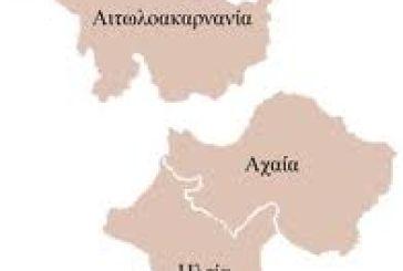 Τα αποτελέσματα των εκλογών στο site της Περιφέρειας