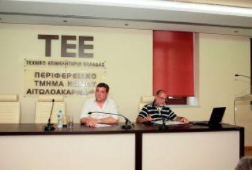 Σεμινάριο για τον νέο Οικοδομικό Κανονισμό οργάνωσε το τοπικό ΤΕΕ
