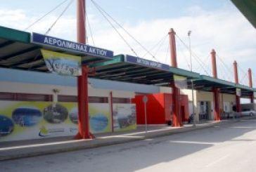 Συνελήφθη Σύριος στο Αεροδρόμιο Ακτίου