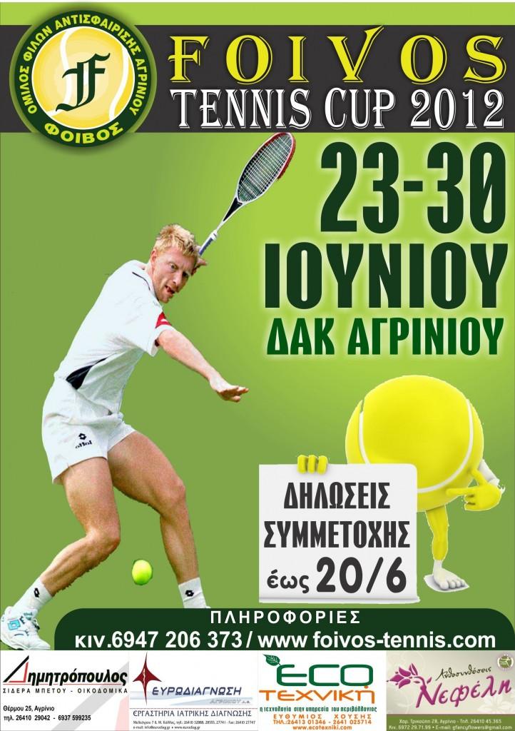 Foivos Tennis Cup 2012