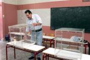 Ουρές στη Δ.Ο.Υ για το εκλογικό επίδομα από το πρωί