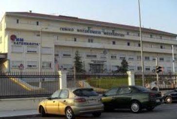 Εργαζόμενοι κατά ιατρών στο Νοσοκομείο Μεσολογγίου