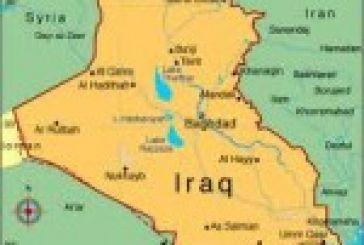 Eκδήλωση για τις εμπορικές ευκαιρίες στο Ιρακ