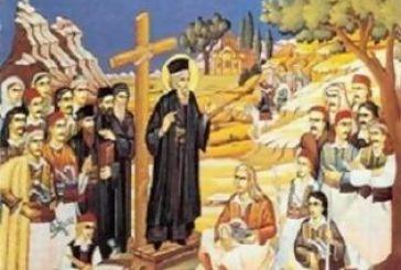 Άγιος Κοσμάς ο Αιτωλός: Ο χαλασμός θα γίνει από έναν …κασιδιάρη!