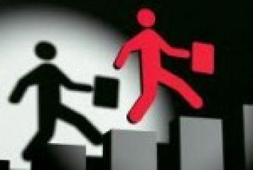 Ανακοίνωση για την απογραφή επιχειρήσεων στο γενικό εμπορικό μητρώο